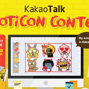 KakaoTalk Emoticon Contest