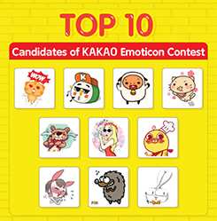 Cast Your Vote: KakaoTalk Emoticon Contest