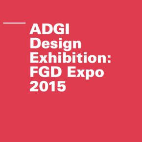 ADGI Exhibition 2015: Call for Entries