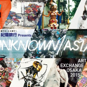 Unknown Asia featuring Indonesian Artists