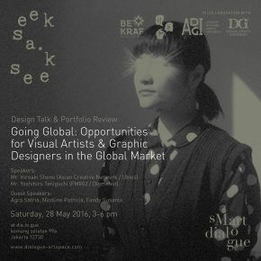 Seek A Seek Design Talk: Going Global - Opportunities for Visual Artists & Graphic Designers in the Global Market
